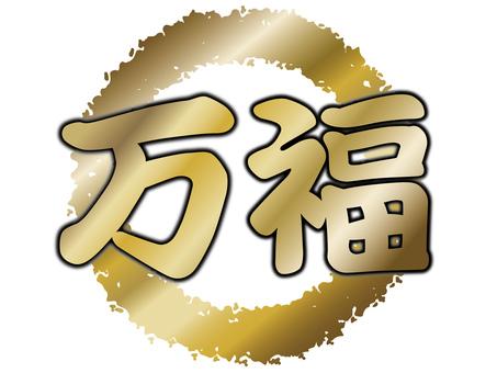 Buddhist icon 1