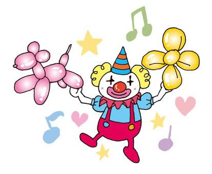 小丑和氣球藝術