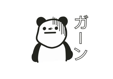 Panda 29