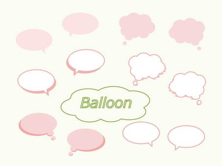 Speech Bubble Set Pink
