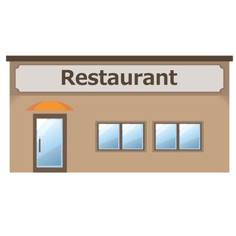 Store Restaurant