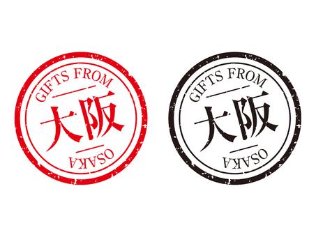 Osaka stamp gift label red black