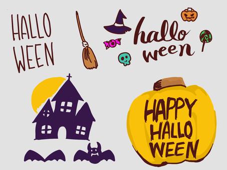 Hand-painted Halloween illustration