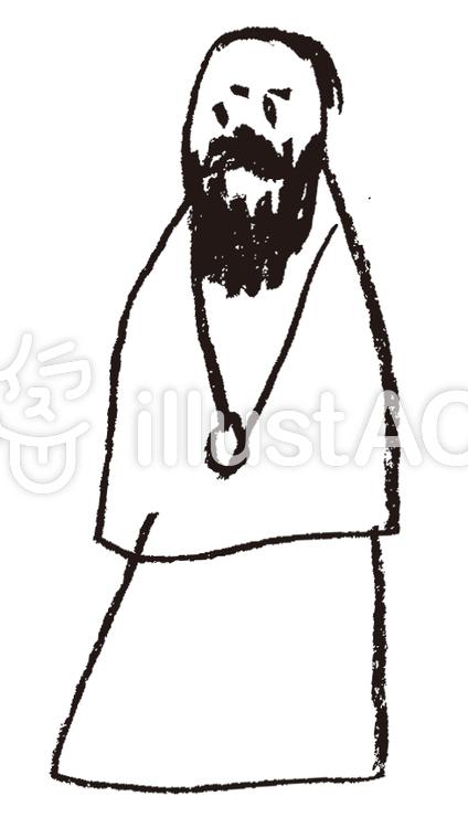 神父様 左向きイラスト No 701777無料イラストならイラストac