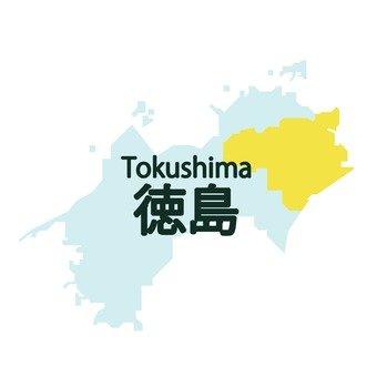 Tokushima Prefecture 2