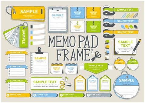 Memo pad frame 02