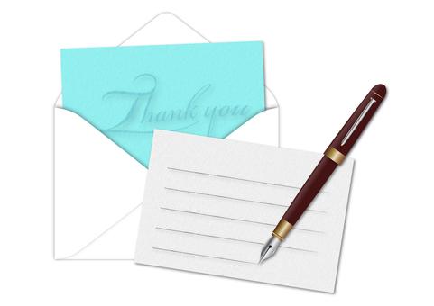 Letter (Emerald)