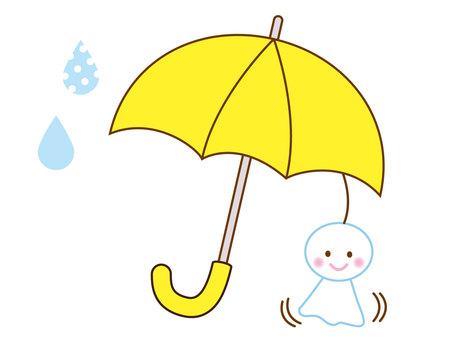 I have an umbrella.