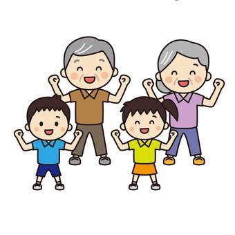 体操をする老夫婦と孫