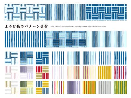 비틀 거리며 줄무늬 패턴 소재