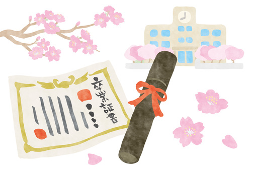 Hand drawn _ diploma and cherry blossoms and school
