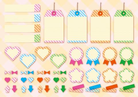 Tag · Fixener 【Stripe 01】