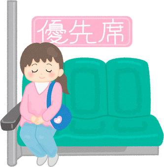 Priority seats Pregnant women