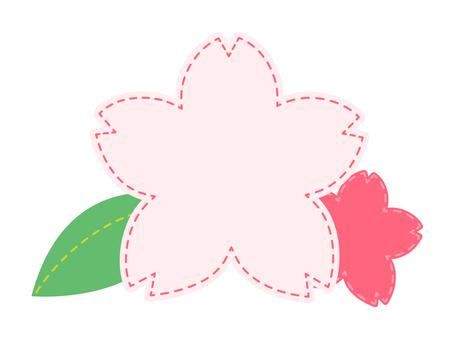 Sakura's label 6
