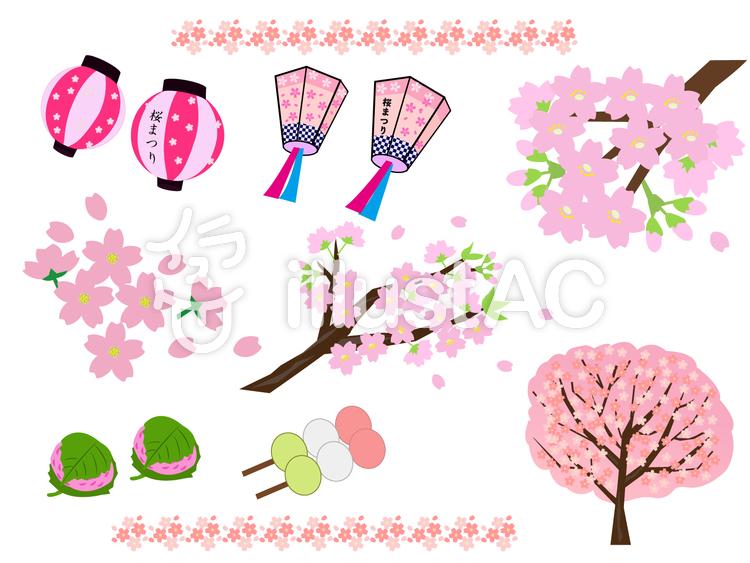 桜祭り お花見のセットイラスト No 746009無料イラストなら