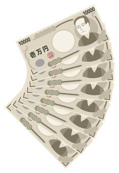Multiple-yen cards