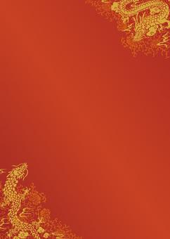 Chinese dragon pattern