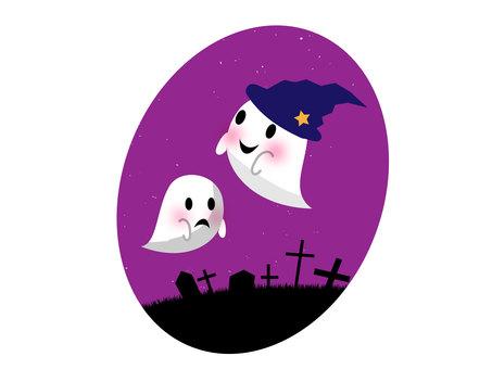 Halloween (Obake)