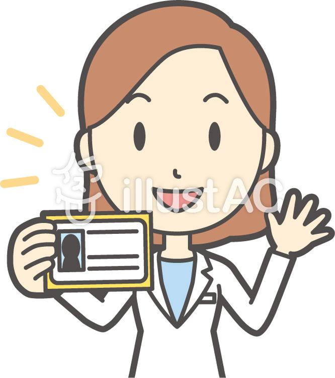 若者医師女性-286-バストのイラスト
