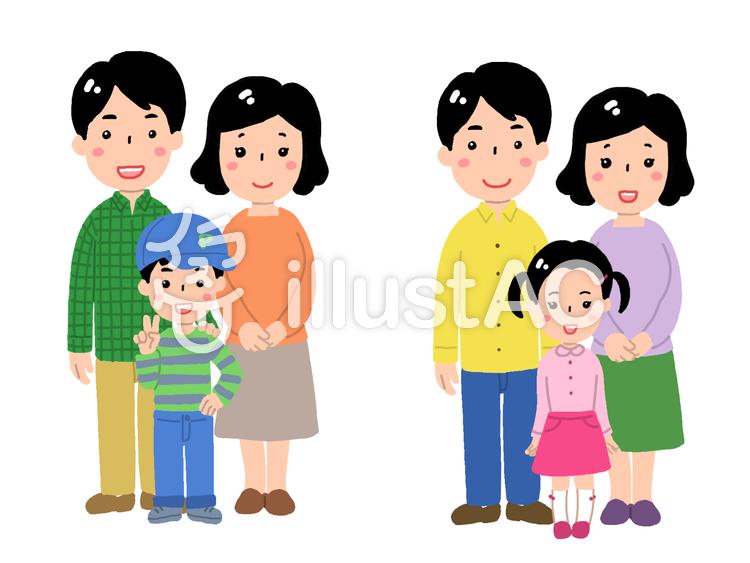 両親と男の子・両親と女の子のイラスト