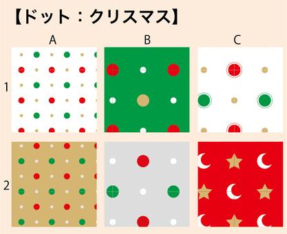 Pattern dot (Christmas)