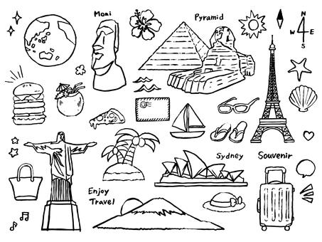 World travel brush writing