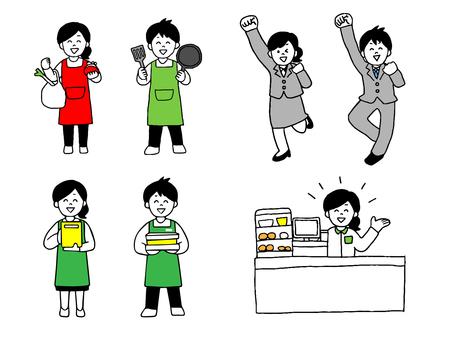 職業・アルバイトセット2(シンプル)