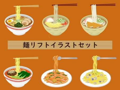 Noodle lift illustration set