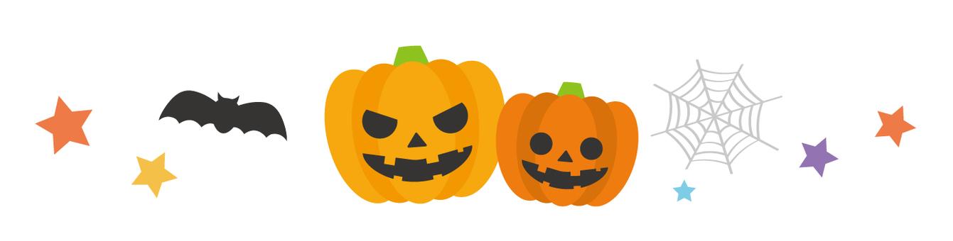 Halloween decoration line