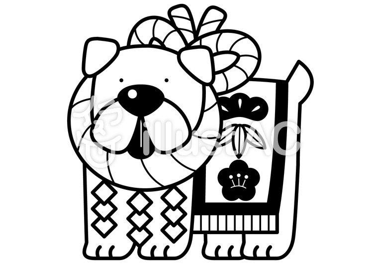 土佐犬1cのイラスト