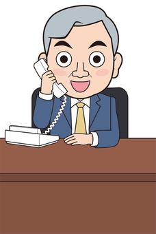 President Series (Rejoice on Telephone)
