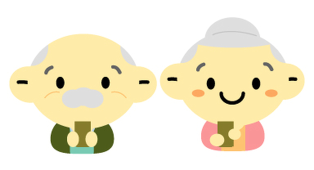 Respect for the Aged Day, Grandpa, Grandma