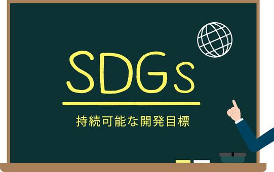 SDGs blackboard image