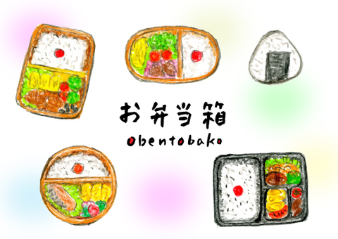 Lunch box and rice ball