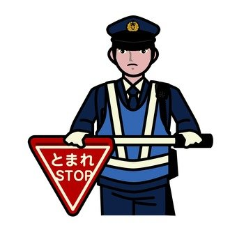 Police officers who organize traffic