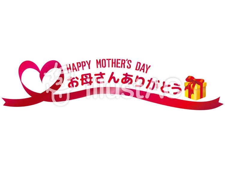 母の日春5月リボンハートライン感謝ギフトイラスト No 無料イラストなら イラストac