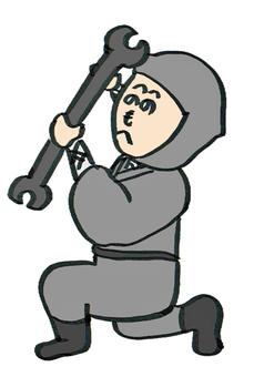 Ninja repairing
