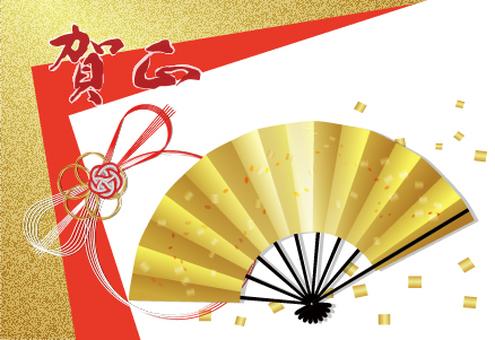 New Year cards 12 (folding fan)