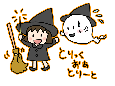 Witch and ghost