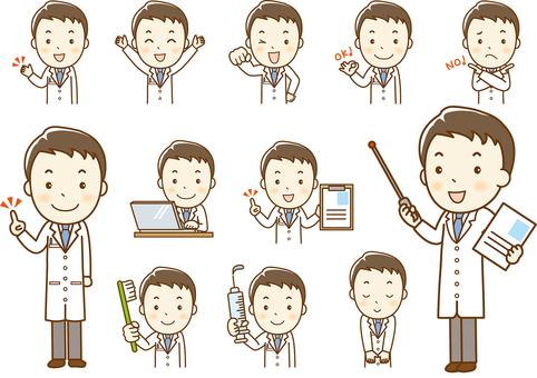 의사 표정 세트