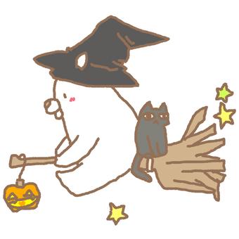 Witchish White Bear