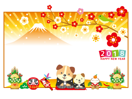 Yearly New Year's cards 2018 Mt. Fuji margin