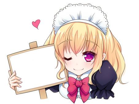 Maid (signboard)