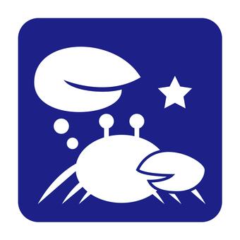 12星座 ピクトグラム(蟹座)