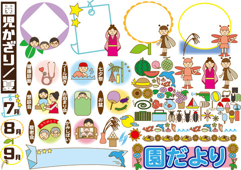 Nursery school, kindergarten illustration (summer)