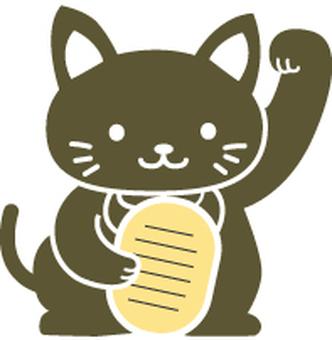 Lucky cat tea