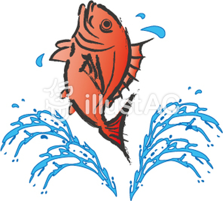 free cliparts want red snapper welcome 573359 illustac rh en ac illust com Florida Bream Fish Bluegill Fish