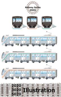 Commuter train 2020 series, etc.