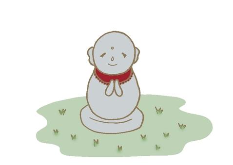 Jizo ①