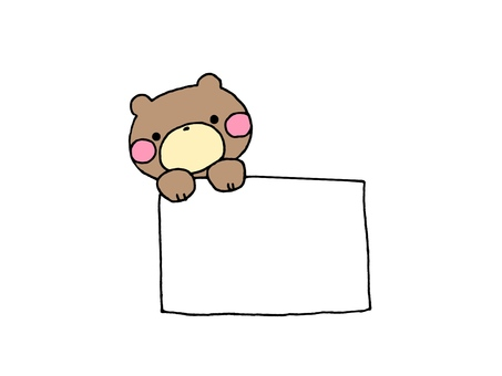 Bear and paper 1 2